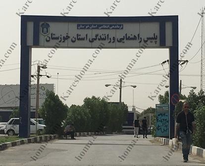 رئیس جدید پلیس راهنمایی و رانندگی استان خوزستان منصوب شد
