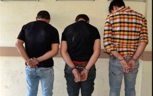 دستگیری سارقان حرفه ای در خرمشهر