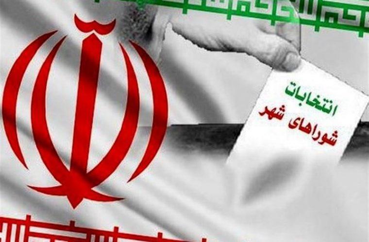 انتخابات شورای شهر اهواز همچنان مبهم/ بازنگری آرا از امروز کلید میخورد
