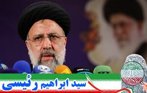 معاونت  بانوان ستاد مردمی دولت جوان انقلابی در استان خوزستان فعالیت خود را بصورت رسمی آغاز نمود