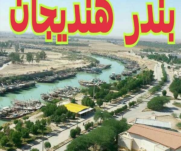 اطلاعیه اسامى نامزدهای انتخابات شورای اسلامى شهر زهره منتشر شد