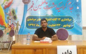 علی اکبری فر، عضو کمیته داوران فدراسیون شد
