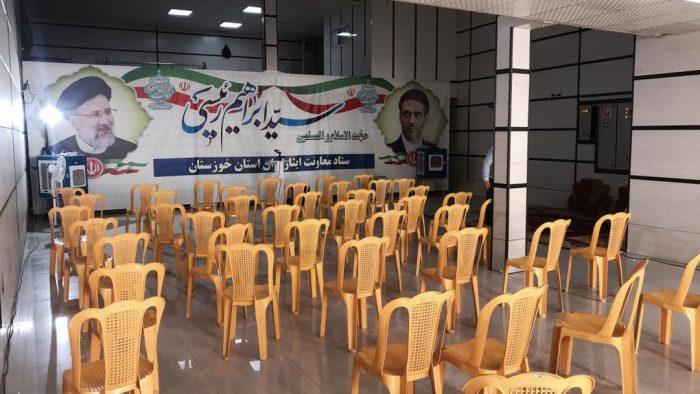 گزارش تصویری افتتاح ستاد معاونت  ایثارگران دکتر سید ابراهیم رئیسی استان خوزستان