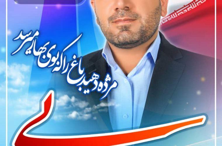 چهره شاخص در کاندیداهای شورای شهر مسجد سلیمان مهندس علی اکبر رضایی