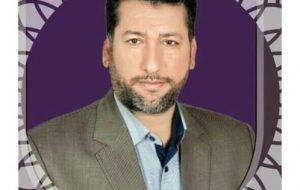 انتصاب مسئول فرهنگی ستاد استانی آیت الله رئیسی در خوزستان