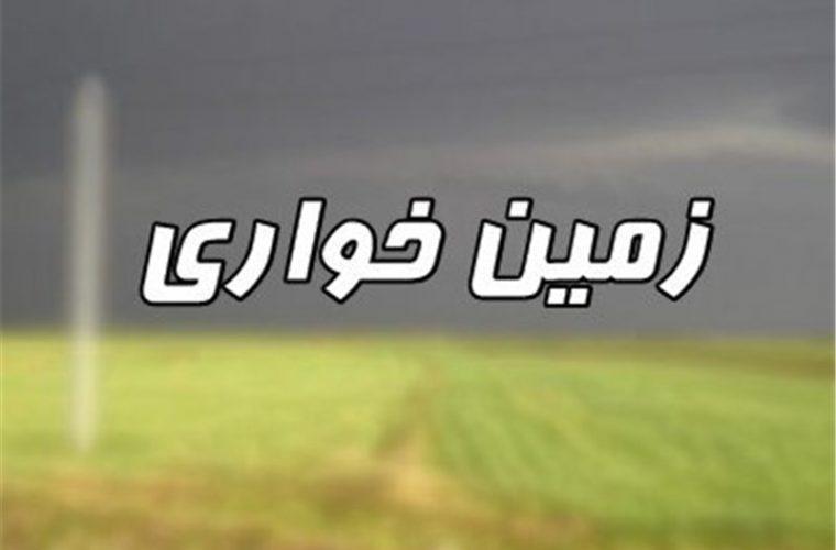 شناسایی املاک دولتی خوزستان برای مقابله با زمین خواری