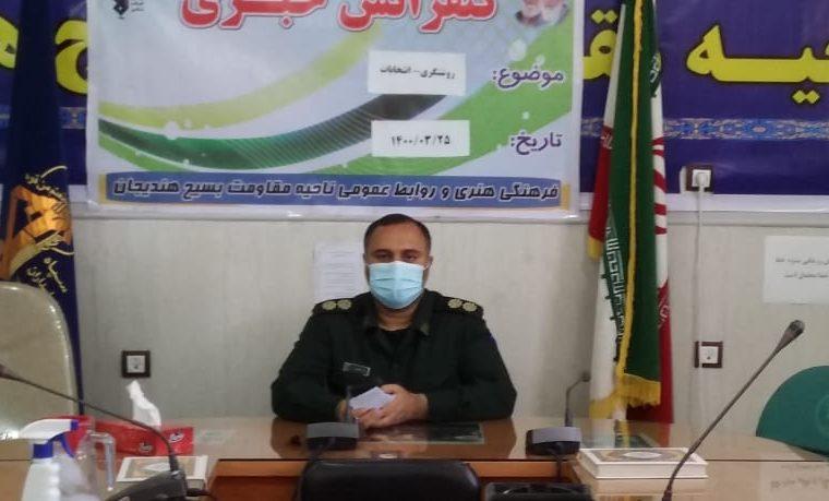 فرمانده ناحیه سپاه شهرستان هندیجان : سپاه و بسیج از هیچ اقدامی برای امنیت و آرامش مردم کوتاهی نخواهند کرد