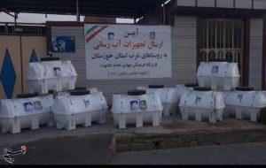 ارسال تجهیزات آبرسانی به روستاهای دارای تنش آبی خوزستان + تصاویر