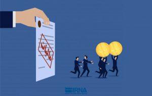 افزایش درآمدهای پایدار ملی با جلوگیری از فرار مالیاتی