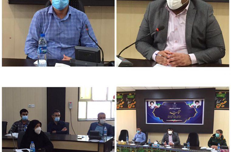 جلسه ستاد کرونا و شواری سلامت شهرستان هندیجان در سالن جلسات فرمانداری برگزار شد