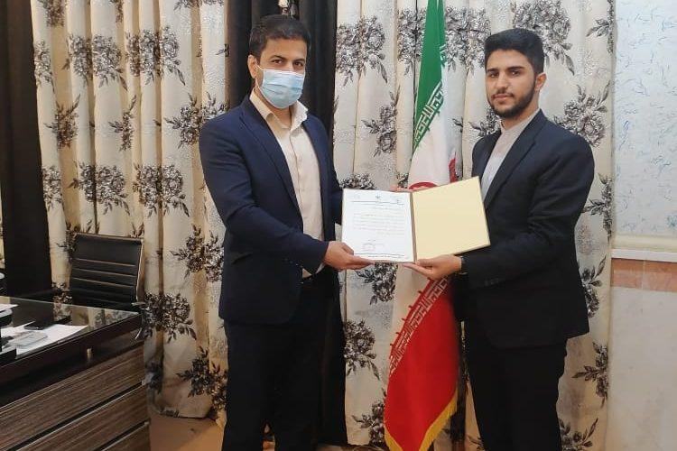 انتصاب مشاور امور محیط زیست مسئول خانه جوان شهرستان اهواز