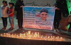 یادبود نوجوان شهید علی لندی توسط انجمن نیک اندیشان زاگرس در مسجدسلیمان + تصاویر