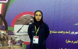 رقابت دختر وزنهبردار خوزستانی در مسابقات نوجوانان جهان