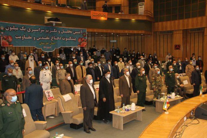 تجلیل از ۲۰ هزار نفر از پیشکسوتان دفاع مقدس و مقاومت خوزستان