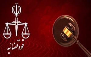 دادستان ها به ترک فعل مدیران ورود کنند / مصادیق ترک فعل مدیران دولتی زیاد شده است